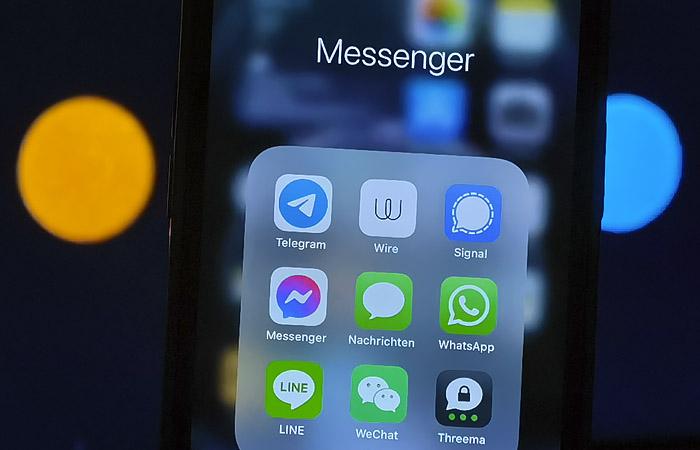 Лавров заявил о возможности блокировки Telegram на Западе