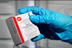"""Роспотребнадзор заявил о стопроцентной эффективности вакцины """"Вектора"""""""
