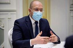 Премьер-министр Украины: отсутствие в стране цивилизованного фондового рынка - это преступление