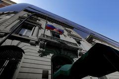 Посольство РФ направило ноту Госдепу из-за отключения связи в генконсульстве