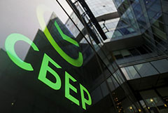 Сбербанк подал заявку для выпуска собственной криптовалюты