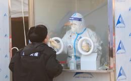 В некоторых районах Пекина началось массовое тестирование населения на COVID-19