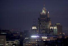МИД РФ раскритиковал размещение на сайте посольства США предупреждения о протестах