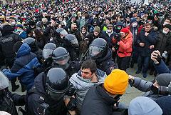 Акция в центре Москвы собрала около четырех тысяч человек