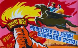 Исполняющий обязанности главы посольской миссии КНДР в Кувейте сбежал в Южную Корею