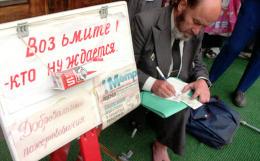 Госдума рассмотрит ввод штрафов за незаконную благотворительность