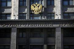 Госдума ратифицировала соглашение о продлении ДСНВ