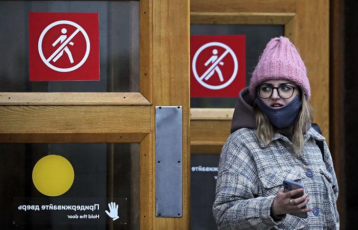 В Москве отменено требование о переводе 30% персонала на удаленку