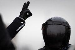 Задержан протестующий, подравшийся с росгвардейцами в Москве