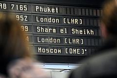 Источники сообщили о хорошей оценке инспекторами безопасности в аэропортах Египта