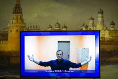 Генпрокуратура сочла законным представление ФСИН о реальном сроке для Навального