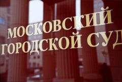 Заседание об отмене условного срока Навальному перенесут в Мосгорсуд