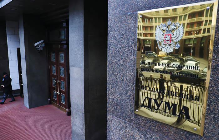 Дума через неделю определится с инициативой о наказании за призывы к санкциям