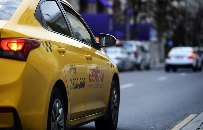 """Яндекс.Такси"" купит колл-центр и грузоперевозки ""Везёт"" за $178 млн"