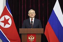 Посол России в КНДР: мы привыкли к новым условиям жизни в Пхеньяне