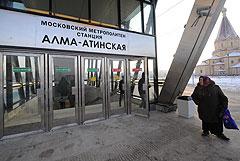 Мужчина угрожал совершить самоубийство в московском метро