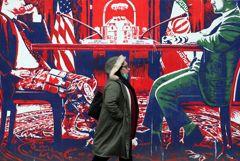 Bloomberg узнал о планах Байдена облегчить экономическое давление на Иран