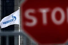 """""""Газпром"""" согласился с проигрышем ФНС на 1,5 млрд руб. в обмен на признание отсутствия умысла"""