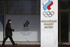 """ОКР попросил у МОК разрешения использовать """"Катюшу"""" вместо гимна РФ"""