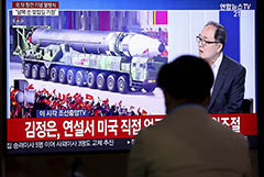 Эксперты узнали о модернизации ядерного потенциала КНДР за счет кражи криптовалюты