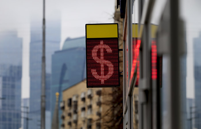 МВФ счел, что бюджет РФ сможет долго выдерживать низкие цены на нефть