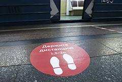 Мужчина погиб после падения под поезд в московском метро