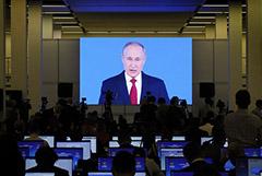 Песков опроверг сообщение о Послании президента 24 февраля