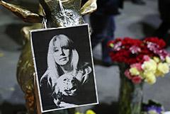 Дочь совершившей самоубийство журналистки Славиной закроет сайт KozaPress