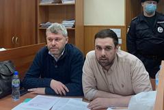 """Суд в Москве отправил под домашний арест мундепа по """"санитарному делу"""""""