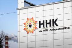 Хабаровский край попросил зафиксировать за его НПЗ объемы продаж бензина