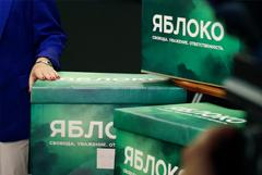 """Бюро партии """"Яблоко"""" поддержало статью Явлинского о Навальном"""