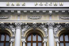 Банк России сохранил ключевую ставку на уровне 4,25%