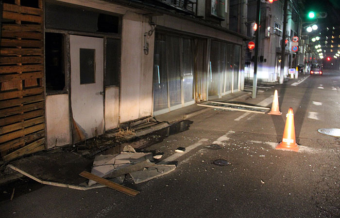 Сильное землетрясение произошло у берегов Японии