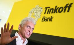 """Тиньков не против обсудить новое партнерство с """"Яндексом"""""""