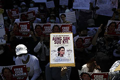 В Мьянме предъявили второе обвинение задержанной Аун Сан Су Чжи