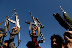 США исключили йеменских хуситов из списка террористических организаций