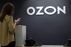 Ozon учредил микрофинансовую компанию