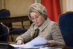 """Матвиенко назвала фейком слухи о ее """"баснословной"""" пенсии"""