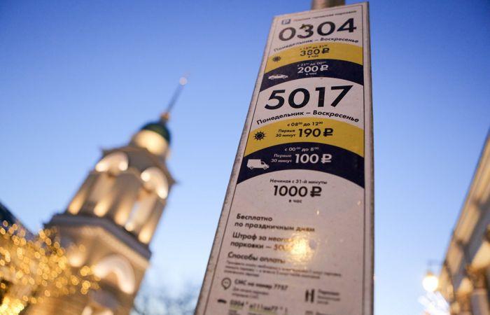 Парковка в Москве 22 и 23 февраля будет бесплатной