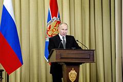 Путин заявил о раскрытых в 2020 году сотрудниках и агентах спецслужб