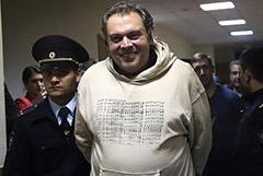 Суд Вены решил выдать России бывшего чиновника Минкультуры Бориса Мазо
