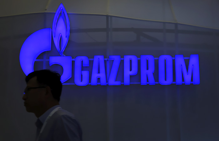 """""""Газпром"""" с 1 марта возвращает всех сотрудников на рабочие места"""