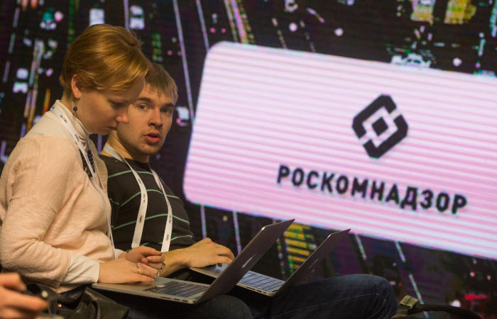 Роскомнадзор подаст в суд на Twitter