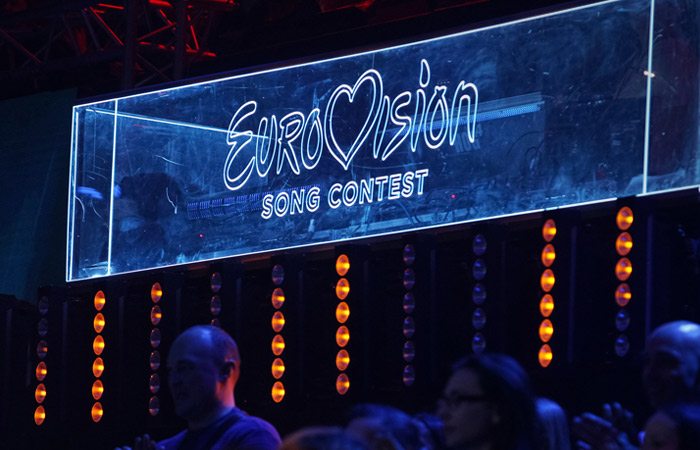 """Евровидение-2021"" пройдет в офлайн-формате"