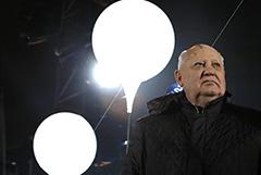 Путин отметил влияние Горбачева на ход мировой истории