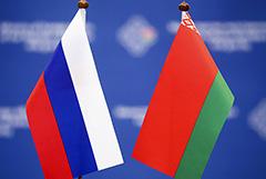 РФ и Белоруссия создадут три совместных центра по подготовке военных