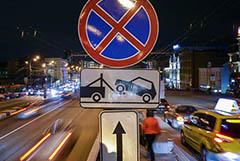 В Москве подорожает эвакуация неправильно припаркованных автомобилей