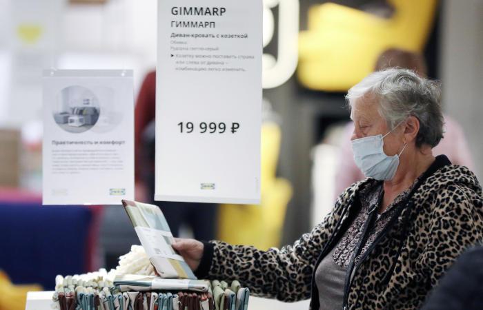 В Москве изменили режим изоляции для людей старше 65 лет