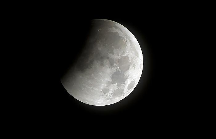 РФ и Китай подписали меморандум о создании лунной станции
