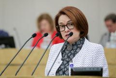 ЦБ РФ не исключил повышения ключевой ставки в 2021 году